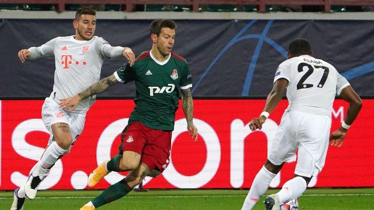 «Бавария» — «Локомотив» прогноз на футбол 9 декабря